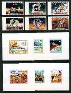 Liberia #599 - #604, #663 - #668 1972-1974 Imperf Error Sets, Rare