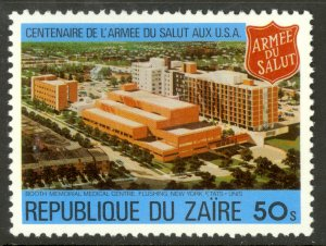 ZAIRE 1980 50s SALVATION ARMY Anniversary Issue Sc 960 MNH
