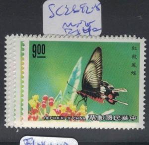 Taiwan Republic of China Butterfly SC 2692-8 MOG (3dps)
