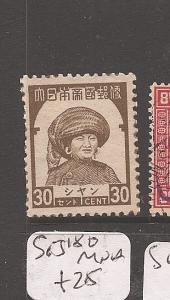 Burma Jap Oc SG J104 MOG (6dap)