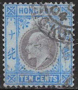 Hong Kong 94 Used - Edward VII