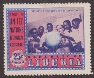 Liberia C81 United Nations Technical Assistance 1954