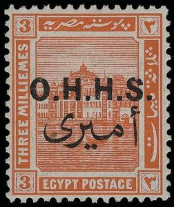Egypt Scott O19 Gibbons O100 Mint Stamp