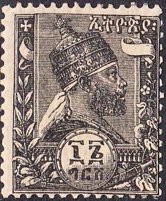 Ethiopia #7  MH