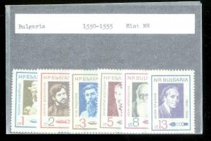 BULGARIA Sc#1550-1555 Complete MINT NEVER HINGED Set