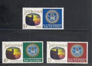 Philippines #1013, C96-7 comp mnh cv $1.80 Rotary