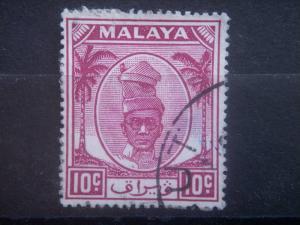 PERAK, 1950, used 10c, Sultan Yussuf Izuddin, Scott 111