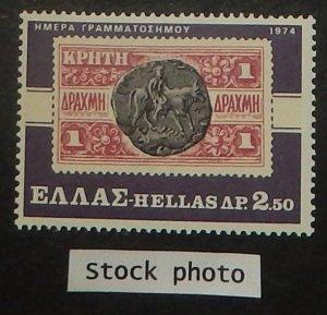 Greece 1119. 1974 Stamp Day, NH
