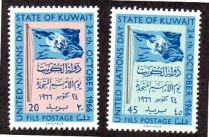 KUWAIT 337-338 MNH SCV $3.25 BIN $1.95 FLAGS