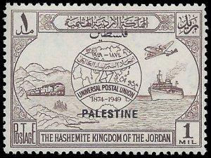 Jordan #N18 1949 Mint LH Palestine Occupation