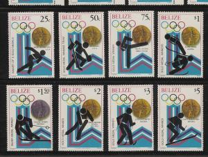 Belize 1980 Olympics set  Mint  503 - 510