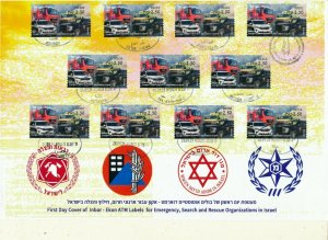 ISRAEL 2021 SEARCH & RESCUE ORGANIZATIONS LABEL BASIC RATE FDC  ALL MACHINE