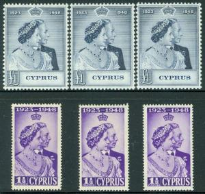 CYPRUS : 1948. Stanley Gibbons #166-67 Silver Wedding. 3 sets. Very Fine, MNH.