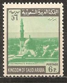 Saudi Arabia #494a Mint Never Hinged VF CV $18.00 (B208)