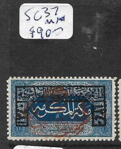 SAUDI ARABIA (P1802B) SC 37  MNH