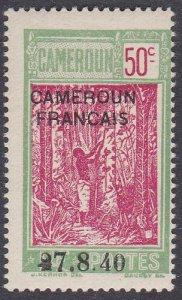 Cameroun Sc #264 Mint LH; Mi #177