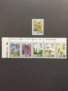 Ecuador 1382-1383 VF MNH  - Scott $ 13.50