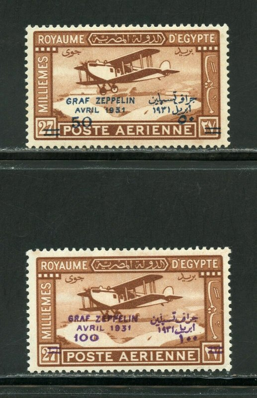 EGYPT ZEPPELIN OVERPRINTS SCOTT #C3/4 MINT LIGHT HINGED SCOTT $170.00