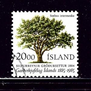 Iceland 608 Used 1985 issue