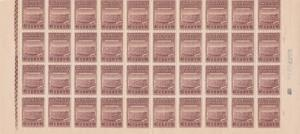 1934  Mexico Sacrificial Stone Mint Never Hinged Part Stamps Sheet Ref 28248