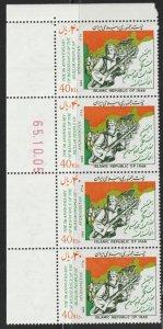 Persian stamp, Scott#2251, mint never hinged, strip of 4,  #B-