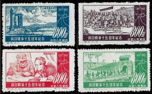 PR China SC#155-158 C16 Complete Set (1952) NGAI