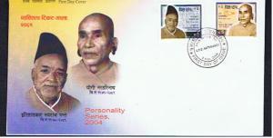 NEPAL 2004 PERSONALITIES FDC