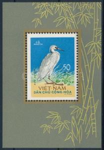 Vietnam stamp Bird block (stain) 1963 MNH Mi 8 WS234939