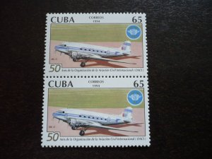 Stamps - Cuba - Scott#3609 - MNH Single Stamp in Pairs