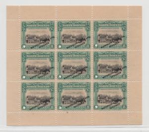 Malaya North Borneo - 1909 - SG 169s (Specimen Sheetlet) - MNH