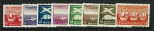 Dominican Republic SC# C24 - C31 Mint Hinged (See Notes) - S7589