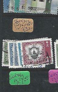 SAUDI ARABIA  (PP1611B)  SG 1474-6, 1478, 1480   VFU