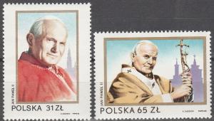 Poland #2574-5  MNH F-VF  (SU2436L)