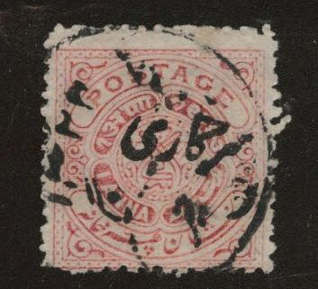 India - Hyderabad Feudatory state Scott o33 Used Official