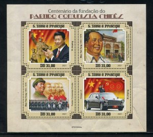 SAO TOME 2021 100th ANN OF THE CHINESE COMMUNIST PARTY SHEET MINT NEVER HINGED