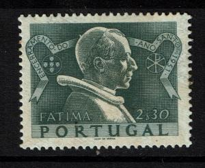 Portugal SC# 734, Mint Hinged, Hinge Remnant - Lot 070417