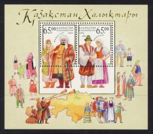 Kazakhstan Sc# 457 MNH Peoples of Kazakhstan 2004 (S/S)
