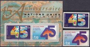 United Nations Geneva #188-90  MNH CV $9.35 (Z3532)