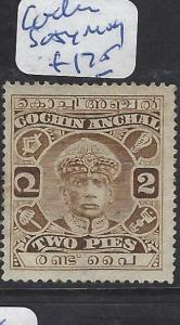 INDIAN NATIVE STATE COCHIN  (P3012B)  2P  SG 54   MOG