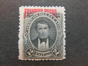 A4P45F8 Ecuador Official Stamp 1894 2c mh*