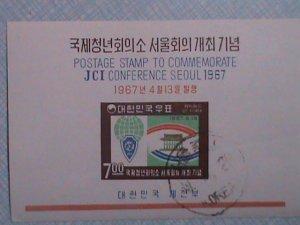 1967 South Korea JCI Conference Seoul  Souvenir Sheet, CTO