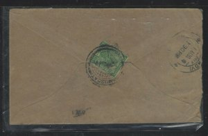 MUSCAT (P1708BB) 1914  KGV 1/2A INDIA USED IN TO INDIA