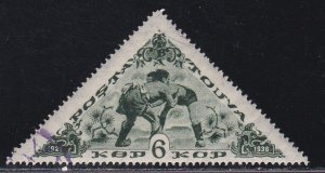 Tannu Tuva # 76, Wrestlers, Used,  1/3 Cat., Triangle Stamp