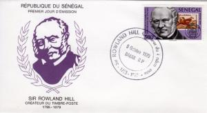 Senegal 1979 Sc#511 Sir Rowland Hill Anniversary Set (1) F.D.C.