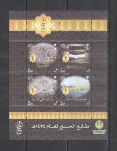 SAUDI ARABIA :@BEST OFFER@ - Sc. 1430/**PILGRIMAGE TO MECCA**/ SHEET OF 4 /MNH.