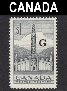 Canada Scott O32 F to VF mint OG NH.