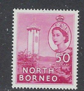 North Borneo 271 MNH 1956 issue (ap7324)