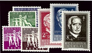 Belgium SC B579-B585 Mint F-VF SCV$51.50...Your Price, Your Deal!!