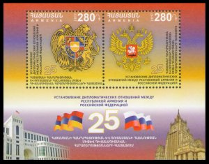2017 Armenia 1037-38/B84 25th anniversary of diplomatic relations between Armeni