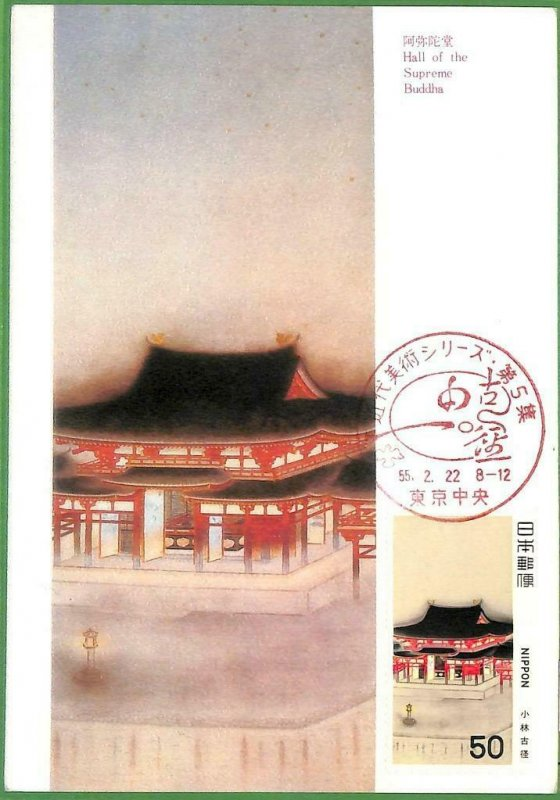 90230 - JAPAN - Postal History - MAXIMUM CARD - ART  architecture HALL of BUDDHA